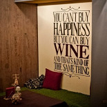 Ресторан Time for Wine - фотография 1