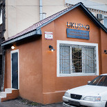 Ресторан Ukusno - фотография 5