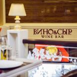 Ресторан Вино и сыр - фотография 3