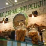 Ресторан Alef Kosher Cookery - фотография 3
