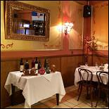 Ресторан Балканский гурман - фотография 5