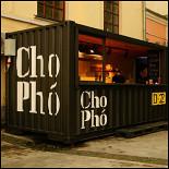 Ресторан Cho phở - фотография 2