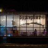 Ресторан Бургер-кит - фотография 3