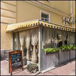 Ресторан Менуа - фотография 2