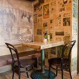 Ресторан Андерсон - фотография 3