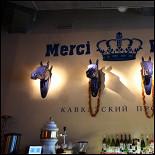 Ресторан Merci Баку - фотография 2