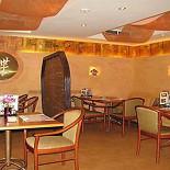Ресторан Химицу - фотография 1