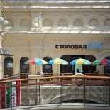 Ресторан Столовая №57 - фотография 1