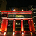 Ресторан Royal Pub & Restaurant - фотография 1
