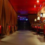 Ресторан Fusion - фотография 2
