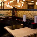 Ресторан Мидори - фотография 6 - Зал японской кухни