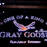 Ресторан Gray Goose - фотография 2