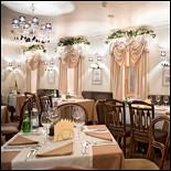 Ресторан Ecle - фотография 1