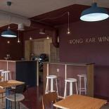Ресторан Wong Kar Wine - фотография 5