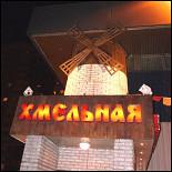 Ресторан Хмельная - фотография 1