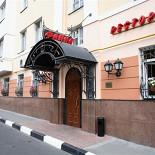 Ресторан Фаина - фотография 6