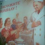 Ресторан Чебуречная СССР - фотография 5