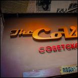 Ресторан The Covok - фотография 5