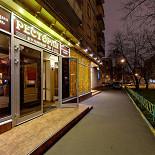 Ресторан Кулинар №1 - фотография 6 - Вход