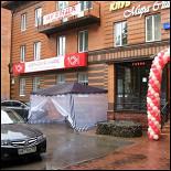 Ресторан Евразия - фотография 1 - Евразия - вход
