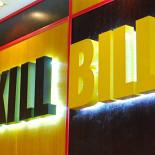 Ресторан Kill Bill - фотография 1
