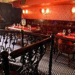 Ресторан Douglas - фотография 3