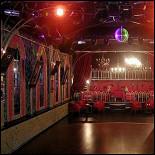 Ресторан Цвет граната - фотография 6 - Танцпол  в клубном зале