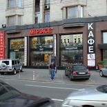 """Ресторан Mi piace - фотография 4 - """"Mi Piace"""", Тверская-Ямская"""