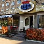 """Ресторан Глазурь - фотография 4 - кофейня """"Глазурь"""""""