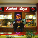 Ресторан Kebab Grill House - фотография 1