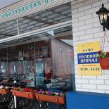 Ресторан Нулевой причал - фотография 4
