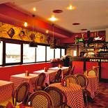 Ресторан Chef's Burger & Bar - фотография 1