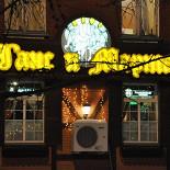 Ресторан Ганс и Марта - фотография 2
