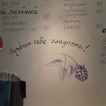 Ресторан Ежевикин - фотография 4