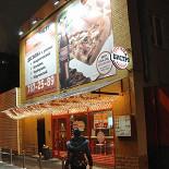 Ресторан Пицца-фабрика - фотография 1