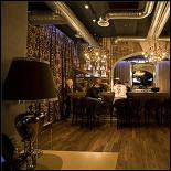 Ресторан 7 - фотография 5
