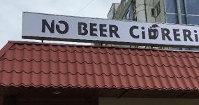Открытие: вторая No Beer Cidrerie