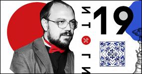 Итоги-2019: версия Романа Лошманова