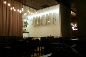 Boncafé