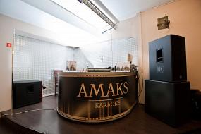 Амакс
