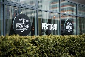 Boston Prime