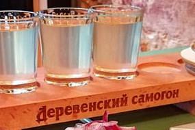 Алкобуфет «Рюмка»