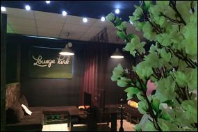 Lounge Park