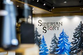 Siberian Story