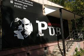 Quentin Pub