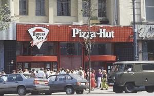 Тест: Что за ресторан находится сейчас в этом здании?