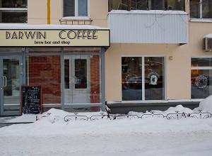 Darwin Coffee