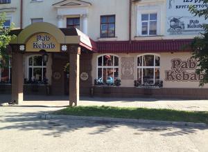 Pub & Kebab
