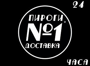 Осетинские пироги №1