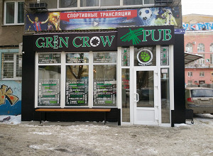 Green Crow Pub